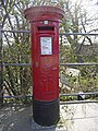 George V Pillar Box, Berwick-upon-Tweed - geograph.org.uk - 1240643.jpg