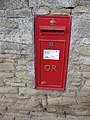 George V postbox - geograph.org.uk - 1187576.jpg
