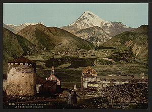 Mount Kazbek - 19th-century postcard of the Georgian Military Road near Mount Kazbek