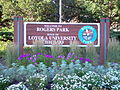 Gerald Farinas Rogers Park Loyola University Chicago.jpg