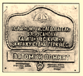 Gerkules-memorial-plaque.PNG