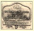 Gerkules-memorial-plaque.PNG