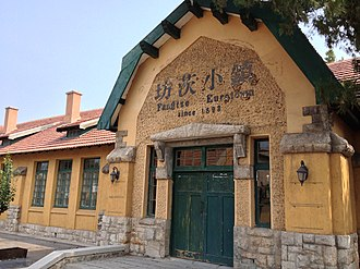 Weifang - A historic German train station in Euro Town, Weifang