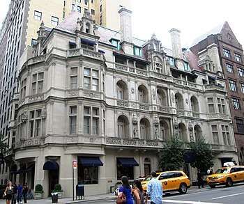 Gertrude Rhinelander Waldo House 867 Madison Avenue.jpg