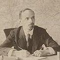 Gevorg Melik-Gharagyozyan.jpg