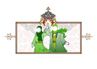 Eid al-Ghadir - Eid (celebration) Ghadir-Khum