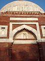 Ghiyasuddin Tomb 019.jpg
