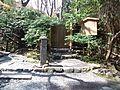 Giô-ji Buddhist Temple - Entrance.jpg