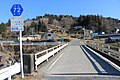 Gifu Prefectural Road Route 72 (Shirakawa Kurokawa).jpg