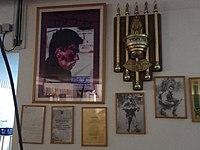 Gil Oz memorial (1).jpg