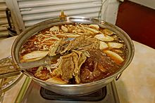 Ginger duck hot pot.jpg