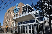 Girard Academy Music Program Main Entrance 01.jpg