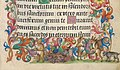Glockendon 1535 wien cod 1880.jpg
