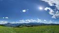 Gmundnerberg Panorama.png