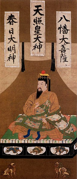 Portrait of The Emperor Godaigo