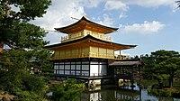 Golden pavilion, Kinkakuji.jpg