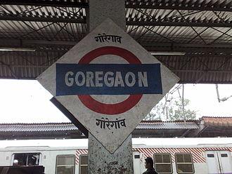 Goregaon railway station - Goregaon stationboard