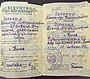 Gorskaya Elena Mikhaylovna (Archive - restored birth certificate).jpg