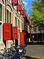 Gouda - Spieringstraat - Openbare Bibliotheek - Inside Court - View East II.jpg