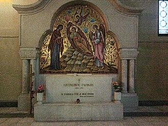 German, Serbian Patriarch - Grave of Patriarch German of Serbia in Belgrade's St. Mark's Church