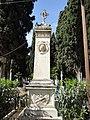 Grave of Richard Church.jpg