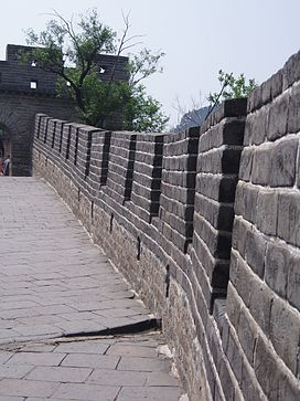 GreatWall2.jpg