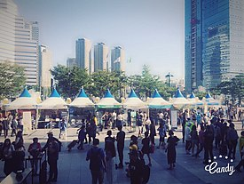 Great Korean Beer Festival at Yongsan station.jpg