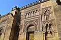 Great Mosque of Cordoba, exterior detail, 8th - 10th centuries (35) (29185898634).jpg