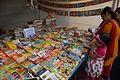 Greater Behala Book Fair - Calcutta Blind School Grounds - Kolkata 2015-12-12 7885.JPG