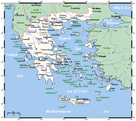 List of twin towns and sister cities in Greece - Wikipedia