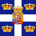 Greek royal family standard.png