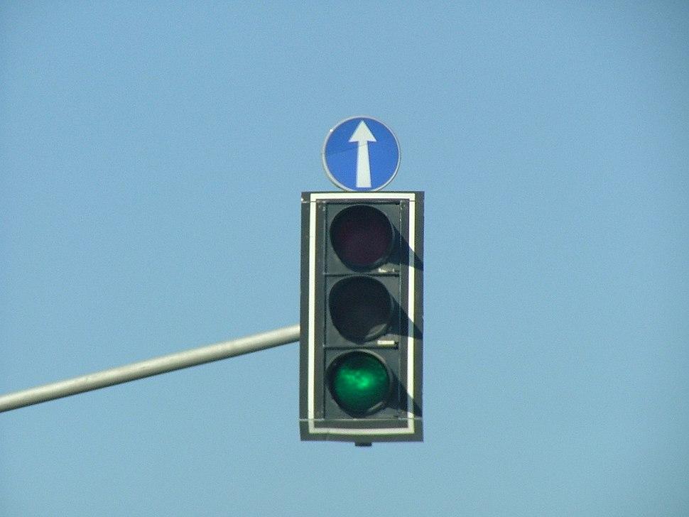 Green Light Israel