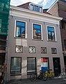 Groningen - Haddingestraat 15.jpg