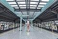 Guanshanhe Station, 2020-12-26 03.jpg