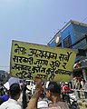 Guthi Bill Protest asserting all Government land is stolen indigenous land.jpg