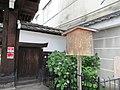 Gyogan-ji 003.jpg