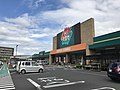 HI-Hirose Motomachi Supermarket 20171003.jpg