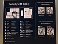 HKCEC 香港會議展覽中心 Wan Chai 蘇富比 Sotheby's Auction preview exhibition March 2019 SSG 25.jpg