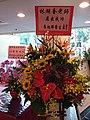HKCL 香港中央圖書館 CWB 展覽 exhibition flowers February 2019 SSG 02.jpg