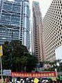 HKFTU Chater Road 香港各界慶典委員會 HSBC SCBank Mandarin Oriental Hotel Jan-2013.jpg