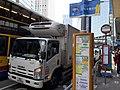 HK 中環 Central 干諾道中 Connaught Road KMBus stop sign ISUZU Euro5 NQ December 2019 SS2 01.jpg
