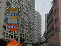 HK 北角半山 North Point Mid-Levels 雲景道 43-49 Cloud View Road Hanking Court NWFBus stop signs Apr-2014.JPG