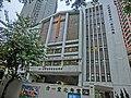 HK 北角半山 North Point Mid-Levels 雲景道 48 Cloud View Road 北角合一堂 Hop Yat Church (North Point) The Church of Christ in China Apr-2014.JPG
