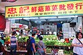 HK 荃灣 Tsuen Wan 眾安街 Chung On Street July 2018 IX2 shop 18.jpg