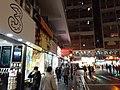 HK 西灣河 Sai Wan Ho 筲箕灣道 Shau Kei Wan Road night February 2020 SS2 06.jpg