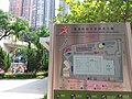HK 西營盤 Sai Ying Pun 香港佐治五世紀念公園 King George V Memorial Park Sept 2018 SSG 02.jpg