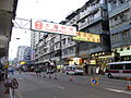 HK 45 Ma Tau Wai Road 馬頭圍道 facade evening shop signs.jpg