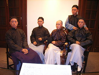 Dr Sun Yat-sen Museum - The Four Bandits (四大寇): Yeung Hok-ling, Dr Sun Yat-sen, Chan Siu-bak and Yau Lit