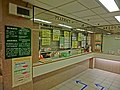HK King's Park 伊利沙伯醫院 Queen Elizabeth Hospital Pharmacy counter sign Jan-2014.JPG