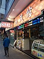 HK Kln City 九龍城 Kowloon City 獅子石道 Lion Rock Road January 2021 SSG 103.jpg